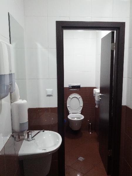 почистване на баня и санитарен възел