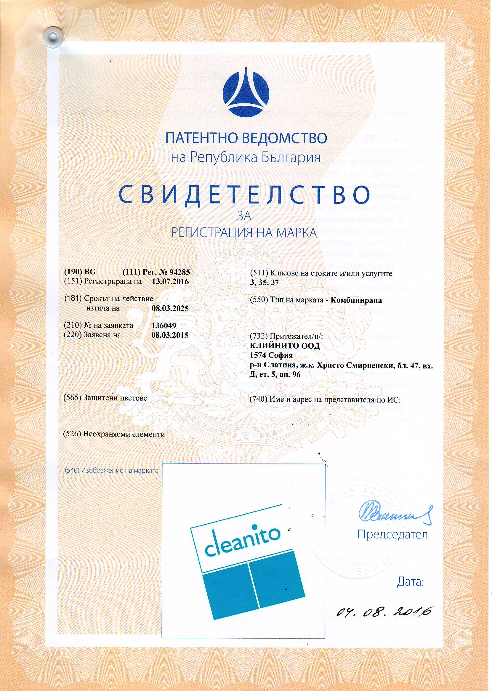 Cleanito trade mark